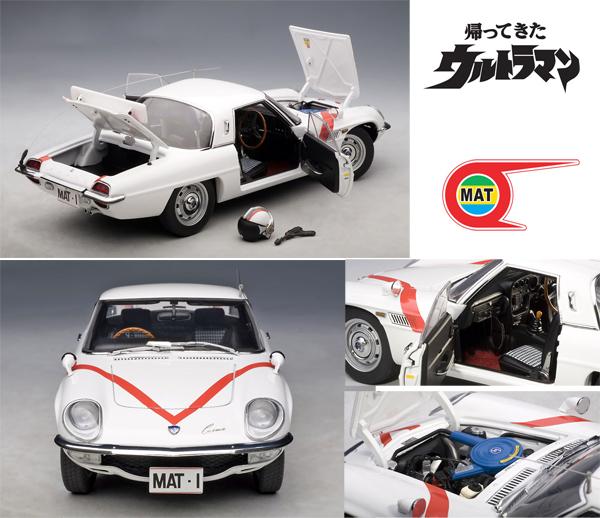 auto_art_mat_vehicle.jpg