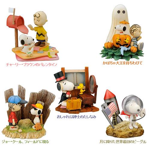 peanuts_formation_arts2.jpg