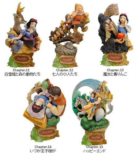 disney_characters_formation_arts_snow_white.jpg