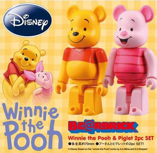 bearbrick_winnie_the_pooh_piglet.jpg