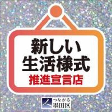 atarashii_seikatsuyousiki.jpg