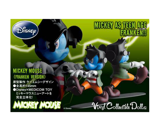 medi_com_toy_vinyl_collective_dolls_micey_mouse.jpg